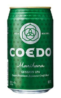 COEDO(コエド)ビール -毬花(marihana)- 350ml缶 12本セット