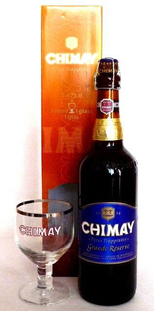 ベルギービールシメイ・グランドレザーブ(ブルー) グルメグラスセット