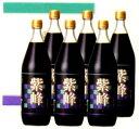 紫峰醤油(しょうゆ) 1L 6本 贈答セット