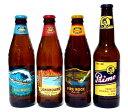 【送料無料】コナビール/プリモビール 飲み比べ12本セット