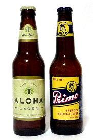 プリモビール/アロハビール 飲み比べ6本セット