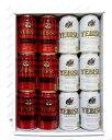 【送料無料】エビスビール紅白(華やぎの時間、華みやび)12本 ギフトセット 350ml【smtb-td】【saitama】【楽ギフ_包装】【楽ギフ_のし宛書】