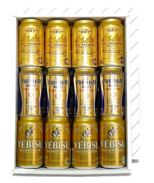 【送料無料】プレミアムビール3種12本 ギフトセット【smtb-td】【楽ギフ_包装】