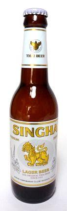 シンハー(SINGHA) 330ml 瓶12本セット