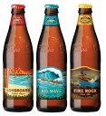 【Kona Beer】コナビール 定番3種 6本セット