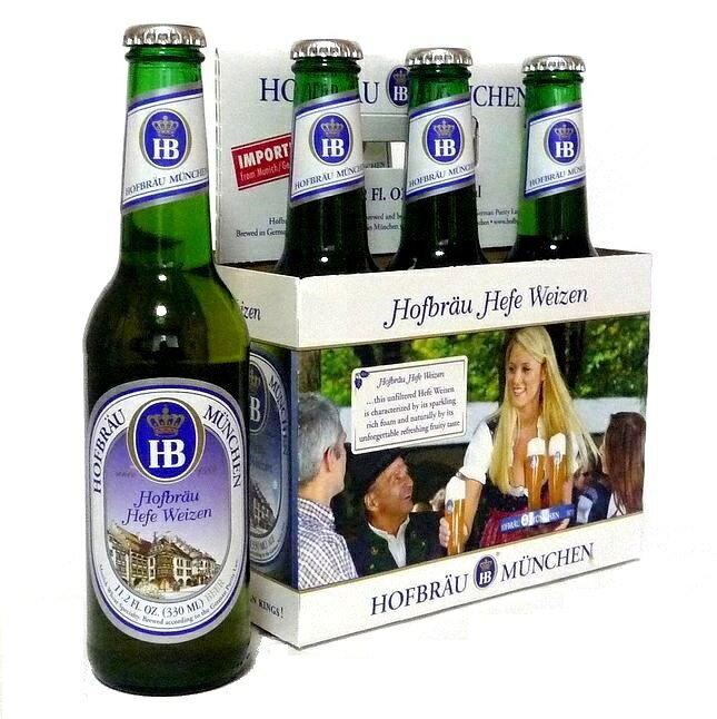 【ドイツビール】ホフブロイ ヘフェヴァイツェン 330ml 6本