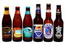 【送料無料】コナビール、グアム1、ヒナノ、Vonu 飲み比べ 12本セット
