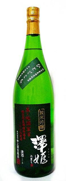 澤姫 純米吟醸 【真・地酒宣言】 1800ml