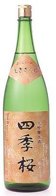 四季桜 大吟醸生酒 1800ml