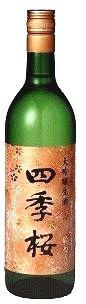 四季桜 大吟醸生酒 720ml