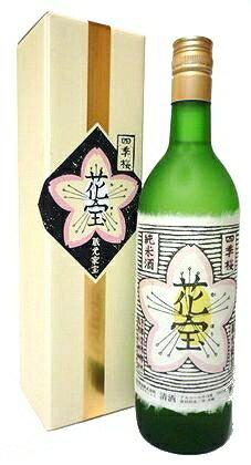 四季桜 大吟醸純米酒 花宝 720ml