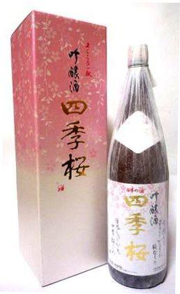 四季桜 大吟醸 1800ml