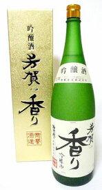 惣誉 芳賀の香り 吟醸酒 1800ml
