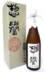 惣誉 生酛仕込 純米吟醸 720ml