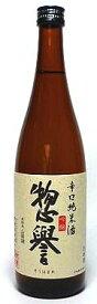 惣誉 特別純米酒 辛口 720ml