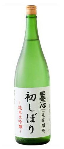 天鷹 純米大吟醸 「天鷹心」 初しぼり 生原酒 1800ml