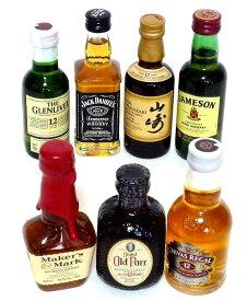 4大ウイスキー ミニチュアボトル7本セット 50ml