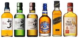 ウイスキーベビーボトル 飲み比べ6本セット 180ml