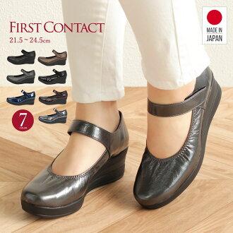 第一次接触 / 第一次接触腿受伤厚唯一的安慰鞋鞋女鞋不拒水楔唯一楔形唯一办事处尼龙搭扣皮带小大小大大小 5.5 厘米鞋跟 109-39046 39041