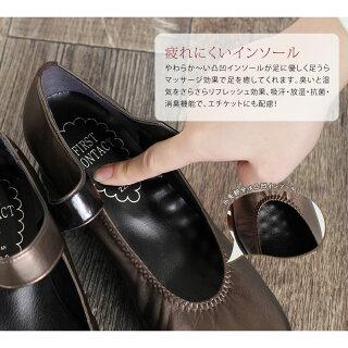 【楽天スーパーSALE】【日本製】【送料無料】FIRSTCONTACT/ファーストコンタクト美脚厚底コンフォートシューズレディース靴パンプス痛くない黒撥水ウエッジソールウェッジソールオフィスベルクロストラップ小さいサイズ5.5cmヒール109-3904639041