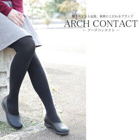 【送料無料】ARCHCONTACT日本製オブリークトゥ幅広カジュアルシューズレディースパンプス黒歩きやすいパンプス痛くない脱げないローヒールパンプス黒コンフォートシューズレディースおしゃれパンプス黒フォーマル痛くないパンプス幅広109-39150