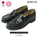 HARUTAハルタ合皮コインローファーレディース308-4505