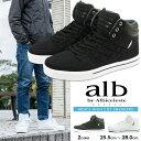 Alb-5803-01