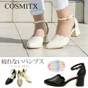 Cosm5506-01