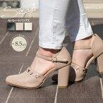 【送料無料】COSMITXふわふわクッションアンクルストラップセパレートパンプス痛くない脱げないアーモンドトゥパンプス黒歩きやすいヒールレディースパンプス結婚式冠婚葬祭靴パンプスかわいいブラックポインテッドトゥヒールとんがり靴9703