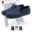 日本製 防水 スニーカー レディース レインシューズ 人気 ラバーシューズ 防滑 ガーデニング 長靴 キャンバス型押し …