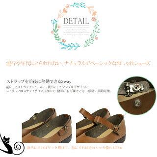 【送料無料】FIRSTCONTACT日本製2wayオブリークトゥ幅広パンプス痛くない脱げないカジュアルシューズレディースコンフォートシューズレディース柔らかいフラットシューズ外反母趾歩きやすいサボレディース人工皮革