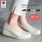 【送料無料】【日本製】FIRSTCONTACT日本製ウェッジソールパンプスレディース歩きやすい黒コンフォートシューズレディースパンプスレディースヒールウエッジソール冠婚葬祭靴レディースオフィスパンプス疲れない109-39600