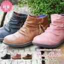【送料無料】レインブーツ キッズ 女の子 ショート レインブーツ 軽量 ショート 長靴 ジュニア 24cm ショートブーツ …