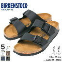 Birken arizona bs