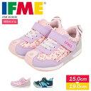 【送料無料】イフミー IFME 子供靴 軽量 スニーカー キッズ 女の子 女児 花柄 かわいい スニーカー キッズ 男の子 リ…
