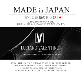 LUCIANOVALENTINOITALY日本製コンフォートサンダルレディース歩きやすいストラップ黒オフィスサンダル疲れない美脚かわいいサンダルレディースヒール人気109-3640