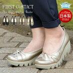 【送料無料】FIRSTCONTACT日本製美脚厚底コンフォートシューズレディースパンプス痛くない脱げないウェッジソールパンプス歩きやすい黒ウエッジソールウェーブソールオフィス靴小さいサイズ大きいサイズ6cmヒール109-39005
