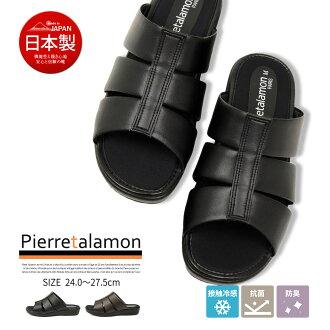 Contact thermal sensation of Japan comfort Sandals mens large size fashion Office men's black men's Sandals big size mens sandal sports Sandals gentleman for France brand shoes popular 109-75004