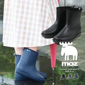 MOZ レインブーツ レディース ショート 長靴 レディース おしゃれ 雨靴 女性 完全防水 履きやすい 歩きやすい レインシューズ ショートブーツ 通勤 通学 ガーデニング 靴 防水 晴雨兼用 かわいい ブランド シンプル 無地 ブラック 黒 ネイビー グレー 8430 送料無料
