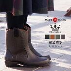 日本製抗菌防水ペイズリー柄ウエスタンレインブーツレディース軽量おしゃれショート防滑長靴ゴム底レインシューズ人気ウエスタンブーツレディースショートガーデニングブーツ防水雪レディース115-800