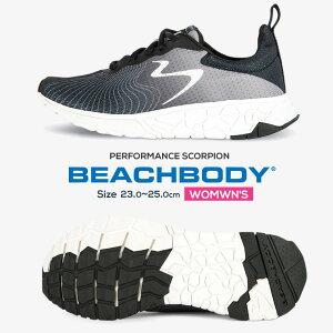 ビーチボディ SCORPION スニーカー レディース フィットネスシューズ 軽量 ジム 室内 ランニングシューズ 運動靴 ウォーキングシューズ 黒 ブラック 軽い 通気性 トレーニングシューズ ヨガ ス