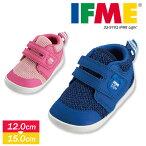 【送料無料】IFME子供靴軽量スニーカーベビーキッズ女の子9701