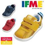 【送料無料】IFME子供靴軽量スニーカーベビーキッズ男の子9702