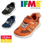 【送料無料】IFME子供靴軽量スニーカーキッズ男の子9710