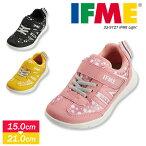 【送料無料】IFME子供靴スニーカーキッズ女の子9727
