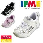 【送料無料】IFME子供靴軽量スニーカーキッズ女の子9708