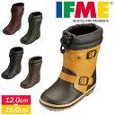 【送料無料】IFME 子供靴 長靴 レインブーツ キッズ ベビー 女の子 男の子 子ども 男児 女児 防滑仕様 安心 安全 保育…