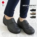 【送料無料】日本製カジュアルシューズレディース黒履きやすいマジックテープウェッジソール履きやすい歩きやすい柔らかい痛くない脱げない疲れにくい軽量コンフォートシューズ小さいサイズシンプルブラックグレーベージュ49531