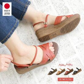 日本製 2way サンダル レディース ウェッジソール バックストラップ つっかけ サンダル オープントゥ 歩きやすい 履きやすい 痛くない 軽量 ストラップサンダル ウェッジヒール 春夏 シンプル ナチュラル ブラウン レッド ベージュ 5382 送料無料