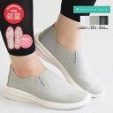 【送料無料】ウォーキングシューズ レディース 軽量 サイドゴア 履きやすい 歩きやすい 足ツボ 靴 防滑 カジュアルシ…
